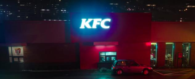 KFC-HAVAS